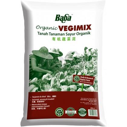 GNC - Baba 28L Compost Planting Soil Tanah Sayur Vegetable Soil Organic Vegimix Potting Mix